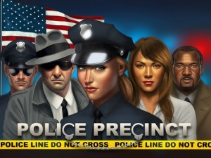 Police Precinct Box Cover