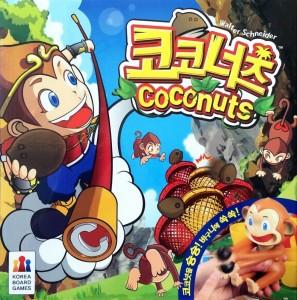 Coconuts Box