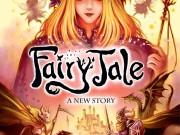 Fairy Tale Box