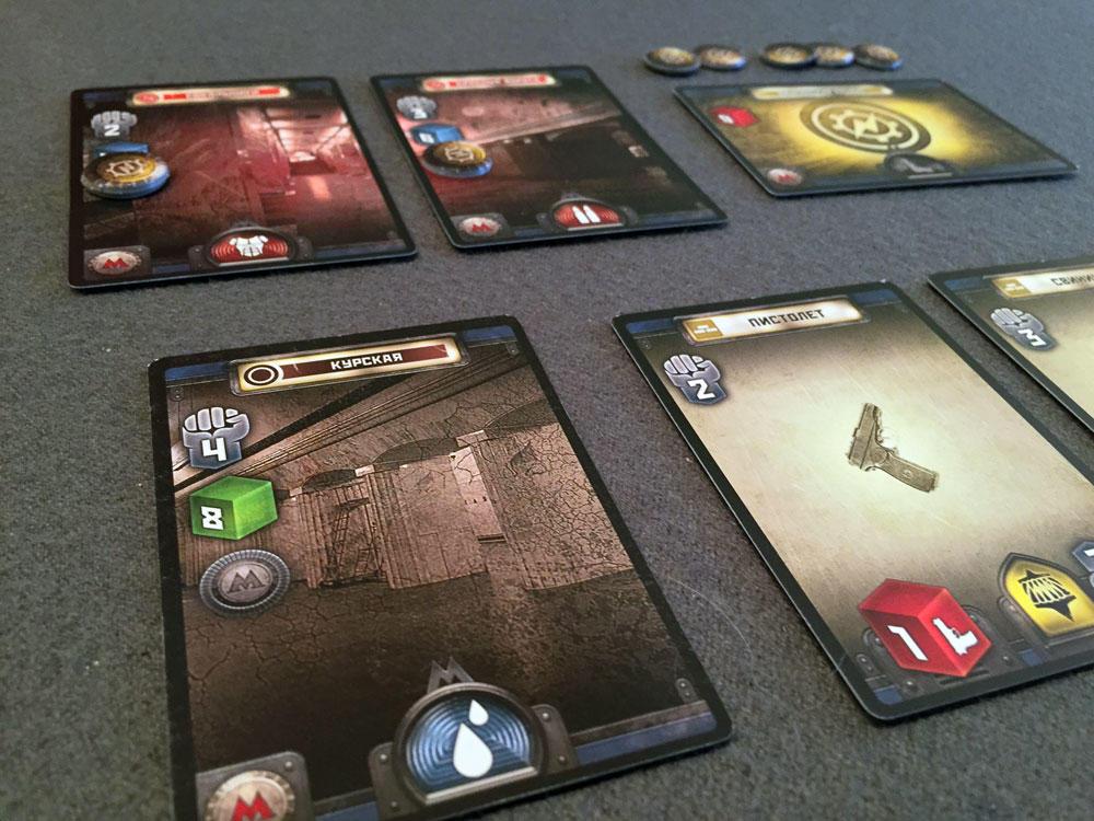 Metro 2033: Breakthrough Game Experience