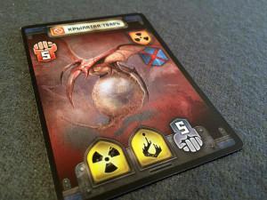 Metro 2033: Breakthrough Monsters
