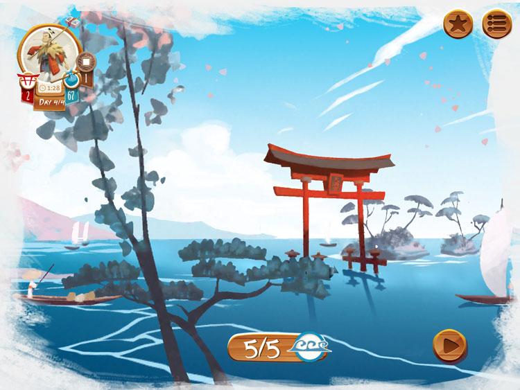 Tokaido iOS Panorama