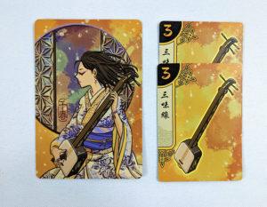 Hanamikoji Cards