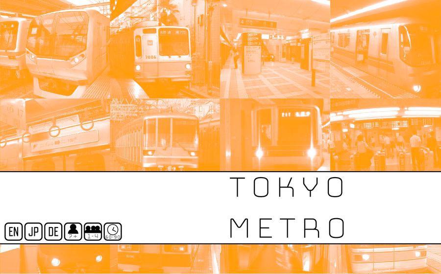 Tokyo Metro Review image