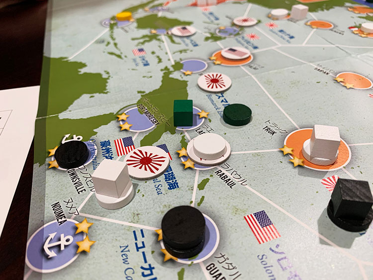 Pacific Go Game Experience