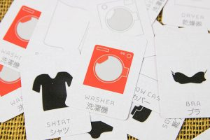 Tokyo Coin Laundry Cards