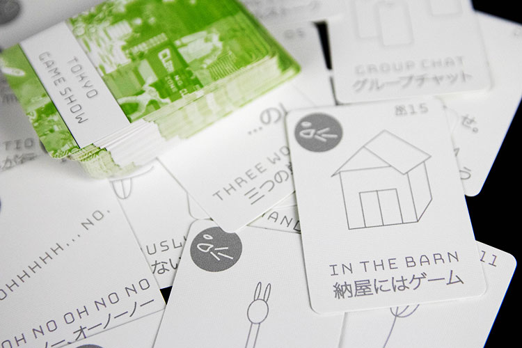 Tokyo Game Show Cards